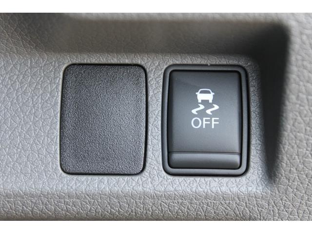VDC(横滑り防止機能OFF)の操作スイッチです。
