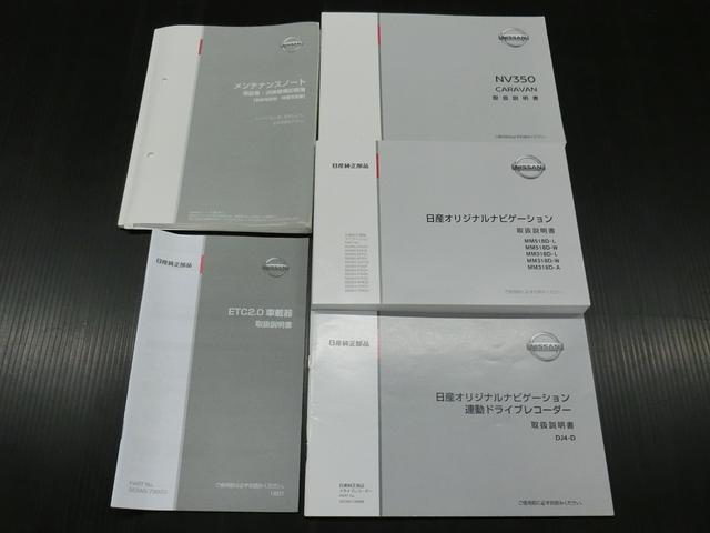 ロングDX EXパック アラウンドビューモニター LEDヘッドランプ 社外ベッドキット付(8枚目)