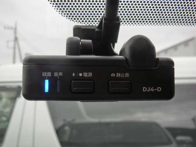 ロングDX EXパック アラウンドビューモニター LEDヘッドランプ 社外ベッドキット付(9枚目)