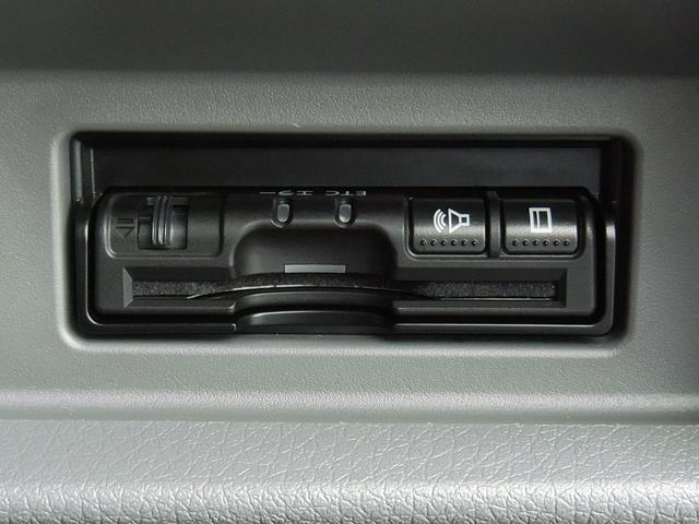ロングDX EXパック アラウンドビューモニター LEDヘッドランプ 社外ベッドキット付(54枚目)