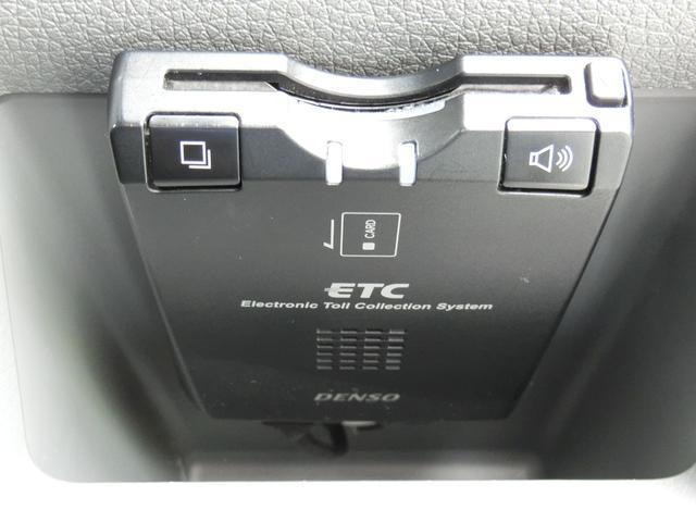 中温冷凍バン 最低設定-5℃ ディーゼルターボ 8ナンバー 冷蔵冷凍車登録 アラウンドビューモニター(7枚目)