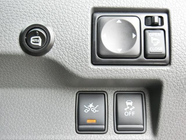 中温冷凍バン 最低設定-5℃ ディーゼルターボ 8ナンバー 冷蔵冷凍車登録 アラウンドビューモニター(11枚目)