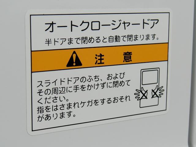 中温冷凍バン 最低設定-5℃ ディーゼルターボ 8ナンバー 冷蔵冷凍車登録 アラウンドビューモニター(20枚目)