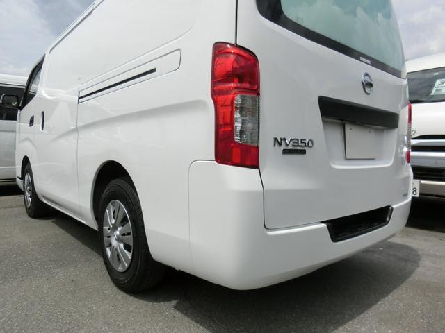 中温冷凍バン 最低設定-5℃ ディーゼルターボ 8ナンバー 冷蔵冷凍車登録 アラウンドビューモニター(39枚目)