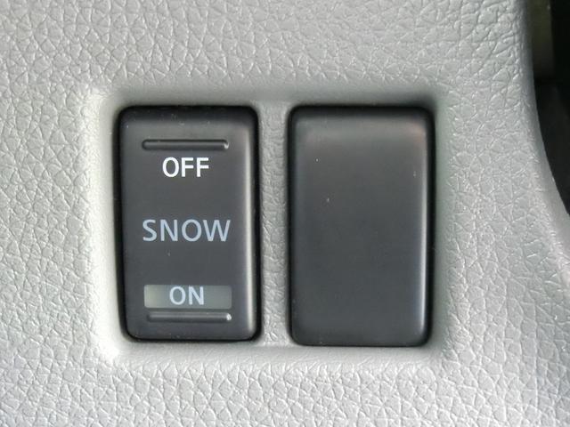 中温冷凍バン 最低設定-5℃ ディーゼルターボ 8ナンバー 冷蔵冷凍車登録 アラウンドビューモニター(53枚目)