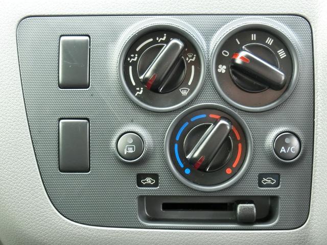 中温冷凍バン 最低設定-5℃ ディーゼルターボ 8ナンバー 冷蔵冷凍車登録 アラウンドビューモニター(57枚目)