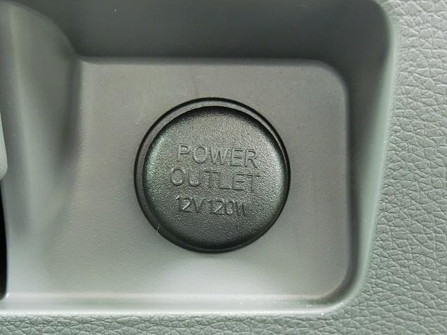 中温冷凍バン 最低設定-5℃ ディーゼルターボ 8ナンバー 冷蔵冷凍車登録 アラウンドビューモニター(60枚目)