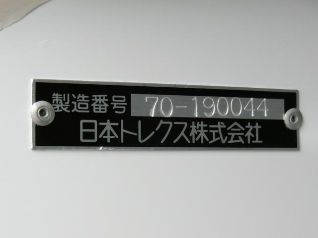 中温冷凍バン 最低設定-5℃ ディーゼルターボ 8ナンバー 冷蔵冷凍車登録 アラウンドビューモニター(62枚目)