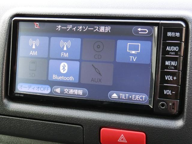 DX GLパッケージ 4WD ディーゼルターボ トヨタセーフティセンス Wエアコン 寒冷地仕様 9人乗り(6枚目)