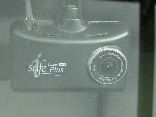 ロングDX GLパッケージ Wエアコン 3列シート 9人乗り 純正ナビ バックカメラ ETC 社外ドライブレコーダー(11枚目)