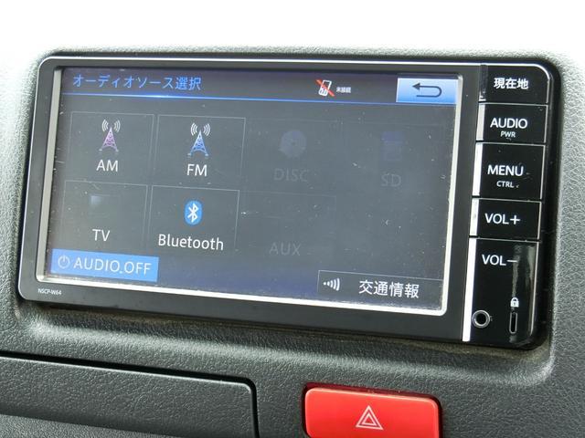 ロングDX GLパッケージ Wエアコン 3列シート 9人乗り 純正ナビ バックカメラ ETC 社外ドライブレコーダー(51枚目)