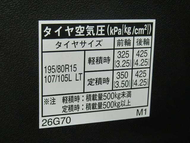 ロングDX GLパッケージ Wエアコン 3列シート 9人乗り 純正ナビ バックカメラ ETC 社外ドライブレコーダー(60枚目)