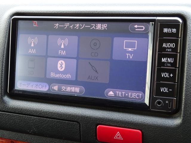 ロングDX GLパッケージ 5速MT ディーゼルターボ Wエアバッグ 純正ナビ バックカメラ(6枚目)