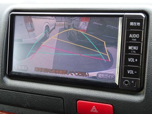 ロングDX GLパッケージ 5速MT ディーゼルターボ Wエアバッグ 純正ナビ バックカメラ(7枚目)