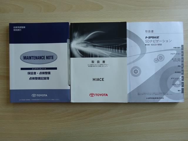 ロングDX GLパッケージ 5速MT ディーゼルターボ Wエアバッグ 純正ナビ バックカメラ(8枚目)