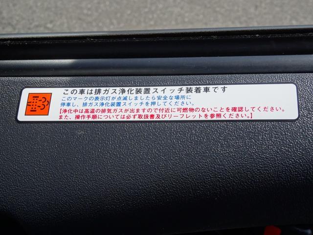 ロングDX GLパッケージ 5速MT ディーゼルターボ Wエアバッグ 純正ナビ バックカメラ(12枚目)