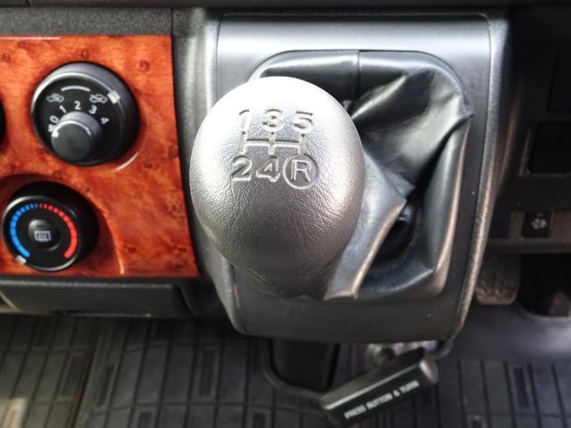ロングDX GLパッケージ 5速MT ディーゼルターボ Wエアバッグ 純正ナビ バックカメラ(57枚目)