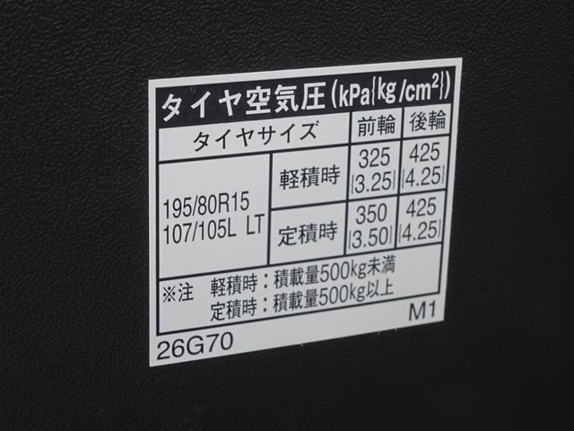 ロングDX GLパッケージ 5速MT ディーゼルターボ Wエアバッグ 純正ナビ バックカメラ(60枚目)