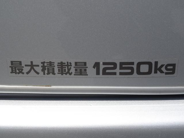 ロングDX GLパッケージ 5速MT ディーゼルターボ Wエアバッグ 純正ナビ バックカメラ(72枚目)
