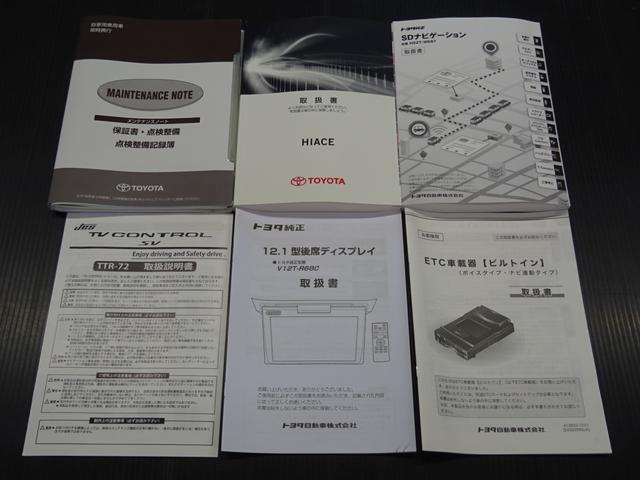 DX 4WD パワースライドドア 純正ナビ バックカメラ ETC 後席モニター 10人乗り(8枚目)
