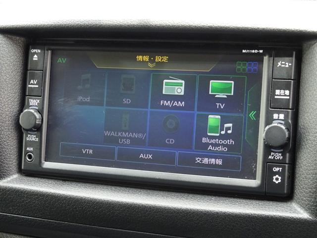 スーパーロングワイドDXターボ 4WD ディーゼル車 和光工業リフト付 最大昇降能力350kg エマージェンシーブレーキ 純正ナビ バックカメラ ETC2.0(11枚目)