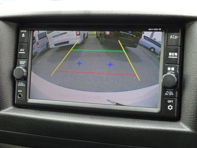 スーパーロングワイドDXターボ 4WD ディーゼル車 和光工業リフト付 最大昇降能力350kg エマージェンシーブレーキ 純正ナビ バックカメラ ETC2.0(12枚目)