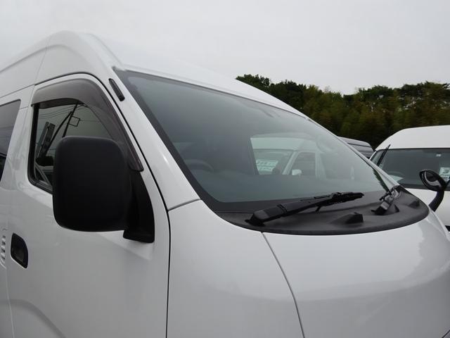 スーパーロングワイドDXターボ 4WD ディーゼル車 和光工業リフト付 最大昇降能力350kg エマージェンシーブレーキ 純正ナビ バックカメラ ETC2.0(27枚目)