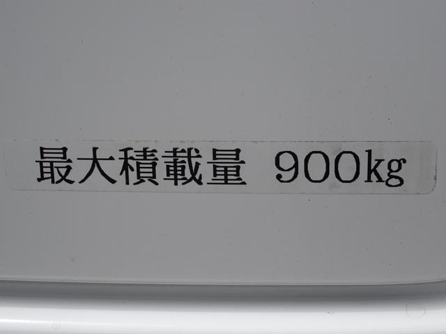 スーパーロングワイドDXターボ 4WD ディーゼル車 和光工業リフト付 最大昇降能力350kg エマージェンシーブレーキ 純正ナビ バックカメラ ETC2.0(40枚目)