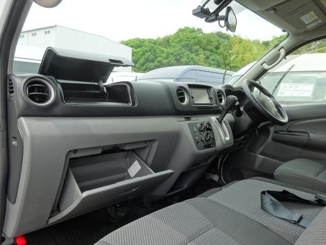 スーパーロングワイドDXターボ 4WD ディーゼル車 和光工業リフト付 最大昇降能力350kg エマージェンシーブレーキ 純正ナビ バックカメラ ETC2.0(46枚目)