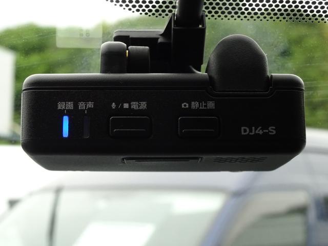 スーパーロングワイドDXターボ 4WD ディーゼル車 和光工業リフト付 最大昇降能力350kg エマージェンシーブレーキ 純正ナビ バックカメラ ETC2.0(57枚目)