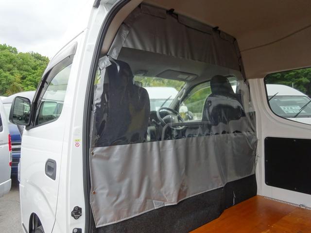 スーパーロングワイドDXターボ 4WD ディーゼル車 和光工業リフト付 最大昇降能力350kg エマージェンシーブレーキ 純正ナビ バックカメラ ETC2.0(69枚目)