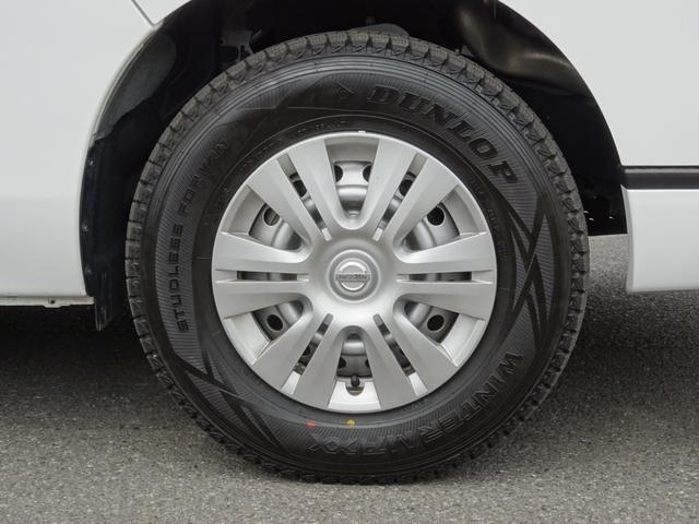 スーパーロングワイドDXターボ 4WD ディーゼル車 和光工業リフト付 最大昇降能力350kg エマージェンシーブレーキ 純正ナビ バックカメラ ETC2.0(72枚目)