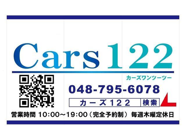 クールバン 最低設定温度5℃ 4WD ディーゼルターボ 寒冷地仕様 8ナンバー(冷蔵冷凍車)(3枚目)