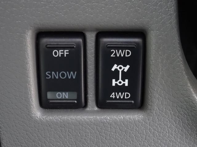 クールバン 最低設定温度5℃ 4WD ディーゼルターボ 寒冷地仕様 8ナンバー(冷蔵冷凍車)(15枚目)