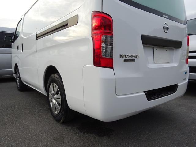 クールバン 最低設定温度5℃ 4WD ディーゼルターボ 寒冷地仕様 8ナンバー(冷蔵冷凍車)(39枚目)