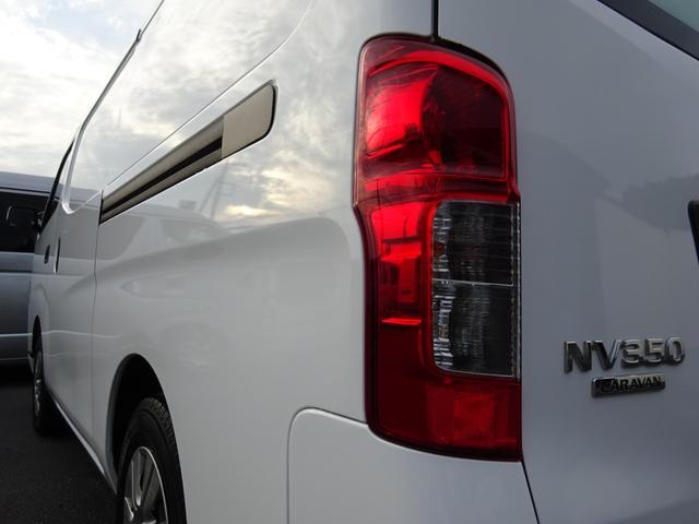 クールバン 最低設定温度5℃ 4WD ディーゼルターボ 寒冷地仕様 8ナンバー(冷蔵冷凍車)(40枚目)