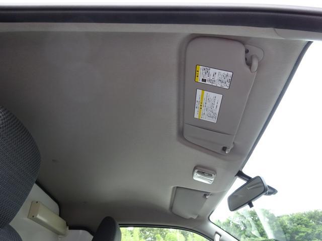 クールバン 最低設定温度5℃ 4WD ディーゼルターボ 寒冷地仕様 8ナンバー(冷蔵冷凍車)(41枚目)
