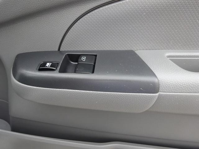 クールバン 最低設定温度5℃ 4WD ディーゼルターボ 寒冷地仕様 8ナンバー(冷蔵冷凍車)(44枚目)