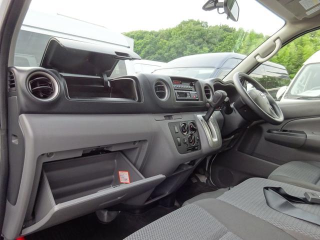 クールバン 最低設定温度5℃ 4WD ディーゼルターボ 寒冷地仕様 8ナンバー(冷蔵冷凍車)(46枚目)