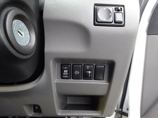 クールバン 最低設定温度5℃ 4WD ディーゼルターボ 寒冷地仕様 8ナンバー(冷蔵冷凍車)(57枚目)