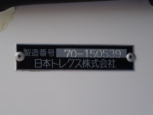 クールバン 最低設定温度5℃ 4WD ディーゼルターボ 寒冷地仕様 8ナンバー(冷蔵冷凍車)(60枚目)