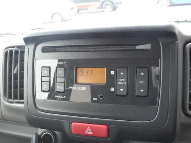 【純正CDプレーヤー】CD・ラジオ(AM/FM)プレーヤー標準装備です!お好きな音楽を聴いてドライブに行きましょう♪
