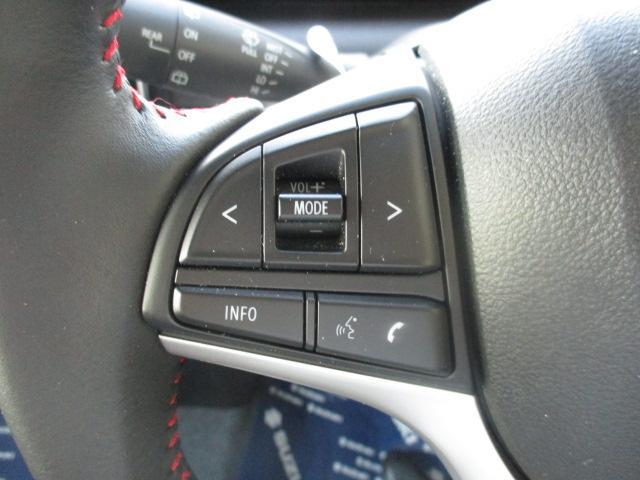 走行中でもオーディオの音量調節や、AVソースの切り替えが手元で行える操作スイッチがハンドル部に付属します☆(基本的にスズキ純正品のみの対応です。社外品は対応保証外となります)