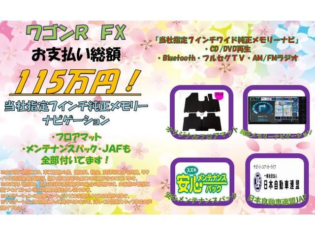 HYBRID FX2型 後退時ブレーキ CDプレーヤー付き(3枚目)