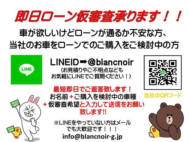 公式LINEに是非ご登録下さい!掲載されている写真以外もLINEにて送らせて頂きます!LINE ID @blancnoir ホームページ www.blancnoir-g.jp も合わせてご覧ください!