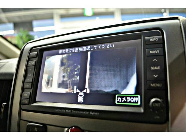 「三菱」「デリカD:5」「ミニバン・ワンボックス」「埼玉県」の中古車18