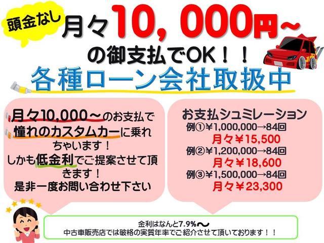 今月キャンペーン!ご成約頂くともれなく日本製(ユピテル)ドライブレコーダープレゼント!プラス1万円で後方カメラ付きに変更も可能です!