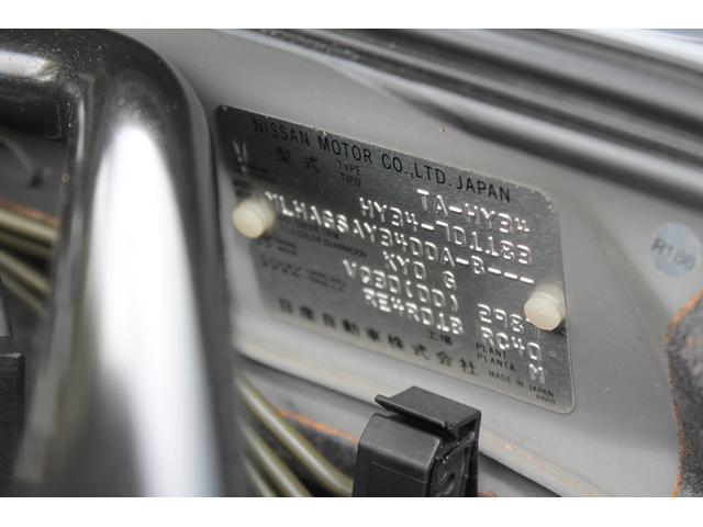 グランツーリスモ300SV 全塗装済/新品パーツ使用/フルエアロ/ローダウン/ホイールタイヤセット(66枚目)