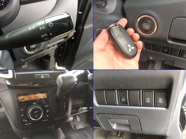 S 両側電動スライド スマートキー ナビワンセグ全国1年保証(11枚目)