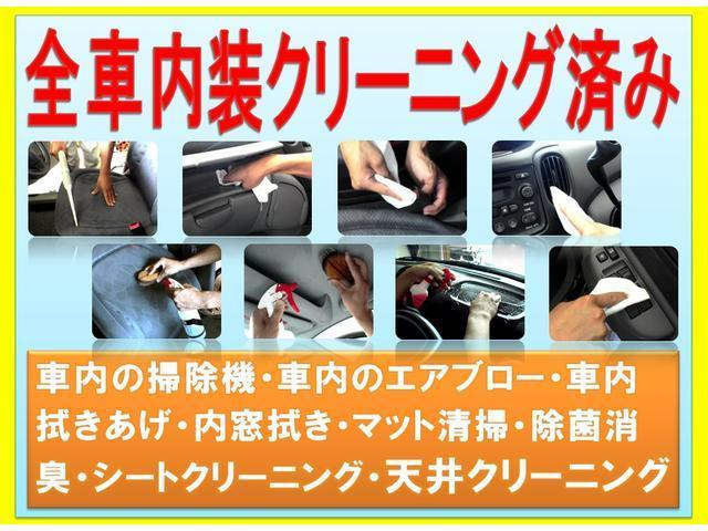 【大好評の理由!其の2】当店ではすべての商品車を掃除のプロが丁寧にクリーニングを行っておりますおで走行距離の割に清潔感のある綺麗な内装に仕上がっております!